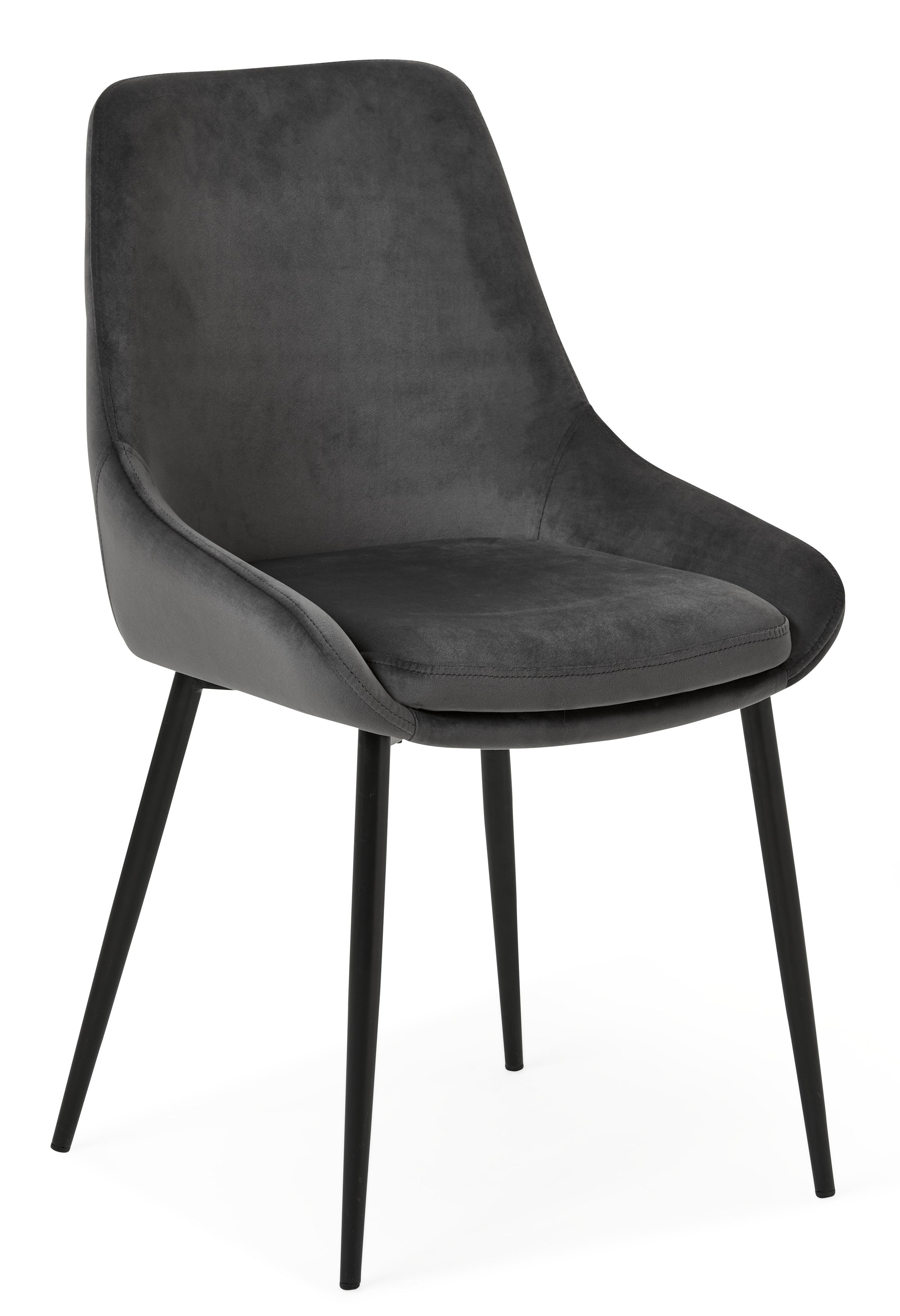 Stol i grått tyg med ben i svartlackerad metall